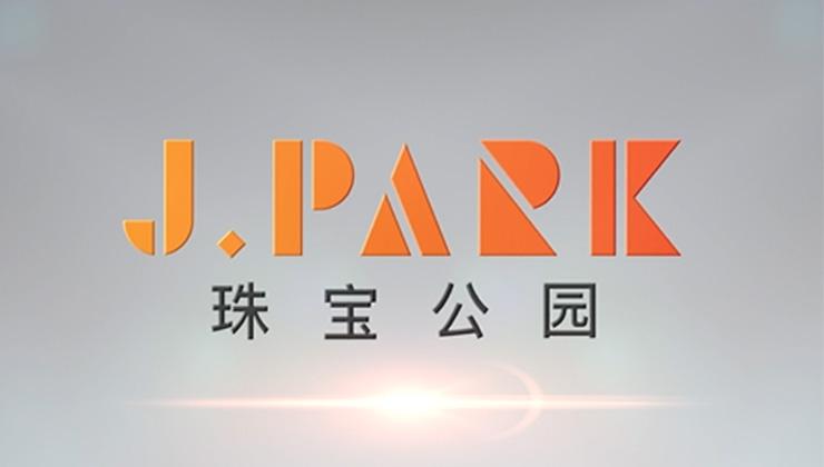 J.PARK珠宝公园宣传片